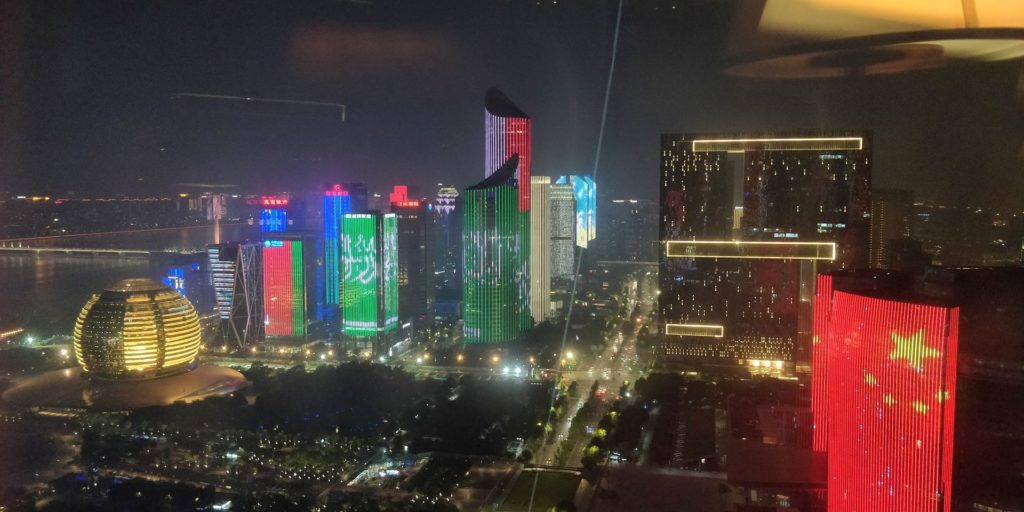 Conrad Hangzhou Lounge View Night