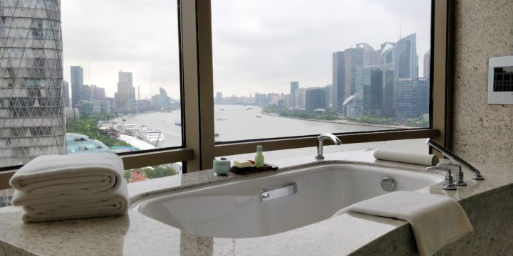Hyatt on the Bund Shanghai Suite Bathroom