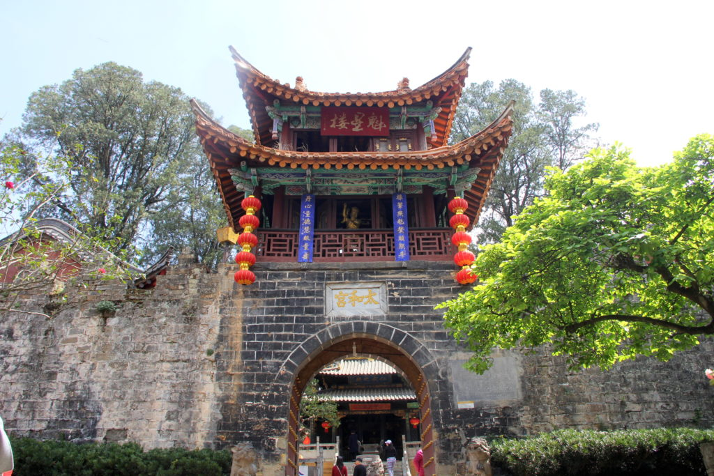 Kunming Jindian National Forest Park