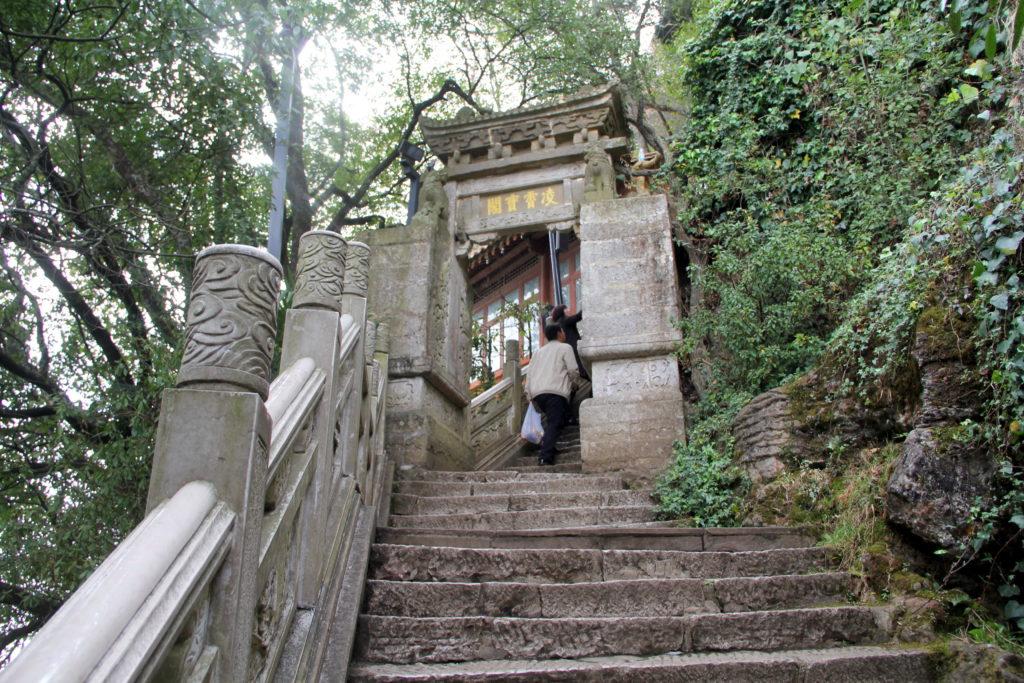 Kunming Longmen