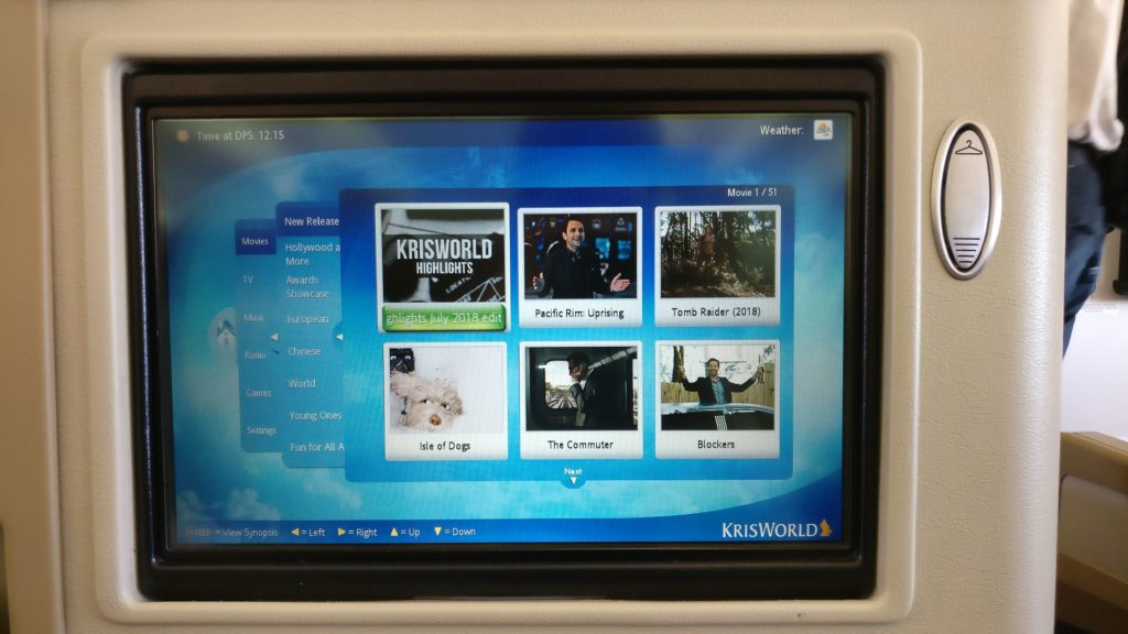Singapore Airlines Business Class Airbus A330 Entertainment