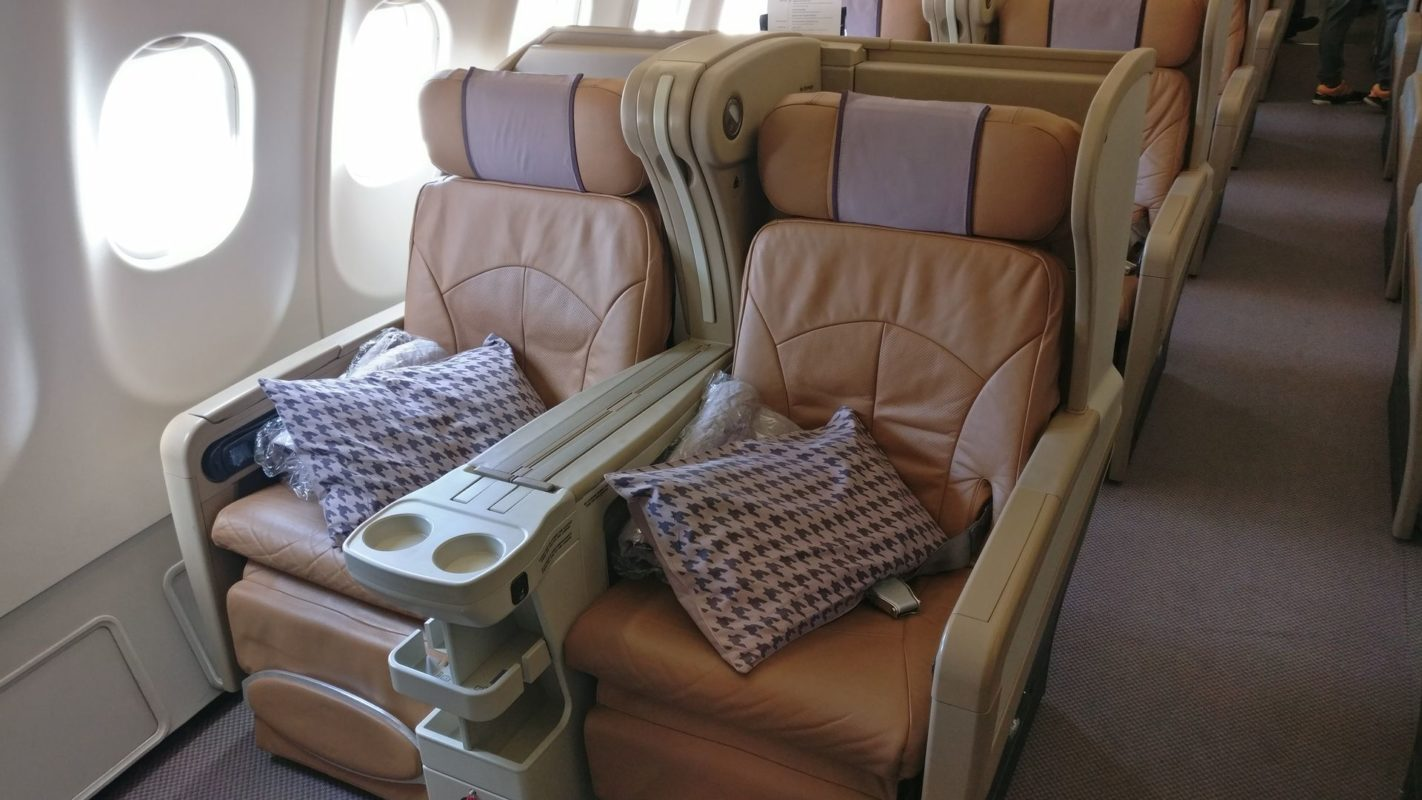 Singapore Airlines Business Class Airbus A330 Seat