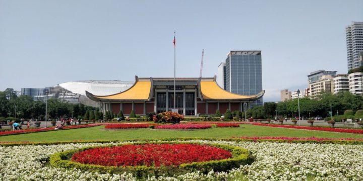 Sun Yat Sen Memorial Hall Taipei